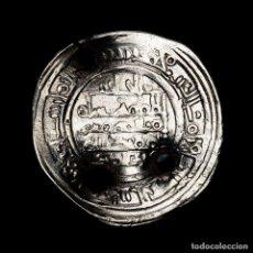Monedas hispano árabes: CALIFATO DE CÓRDOBA, HISAM II. DIRHAM, 393 H, AL-ANDALUS (52-D). Lote 195208263