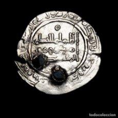 Monedas hispano árabes: DIRHAM DEL CALIFATO, AL-HAKAM II. MEDINA AZAHARA. 358 H. (969 D.C.).. Lote 195208530