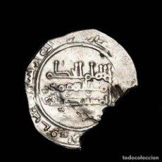 Monedas hispano árabes: CALIFATO DE CORDOBA- DIRHAM AL-HAKAM II. MEDINA AZAHARA 350H/961 D.C. Lote 195209582