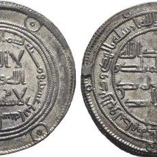 Monedas hispano árabes: OMEYA. HISHAM BIN'ABD AL-MALIK, AH 105-125 / AD 723-743. DIRHAM. AÑO: AH 112 / AD 730. WASIT. SC. Lote 198148638