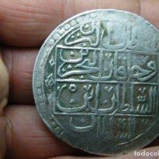 Monedas hispano árabes: MAS DE 1 ONZA PLATA PURA. ADEMÁS HASTA 25 % DESCUENTO. (ELCOFREDELABUELO). Lote 198250050