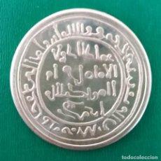 Monedas hispano árabes: MONEDA HISPANO ÁRABE PLATA. SPAIN SILVER COIN. Lote 199930457