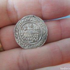 Monedas hispano árabes: MUY BELLO DIRHEM CALIFATO CORDOBA ABDERRAMAN III 330 HÉGIRA ANVERSO QASIM 25 MM 2,3 GR. DIRHAM. Lote 201860710