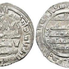 Monedas hispano árabes: DIRHEM CALIFATO CORDOBA AR 3,81G 400 H SULEIMAN MADINAT AL-ZAHRA ESCASA MBC+ DIRHAM CON CERTIFICADO. Lote 203047203