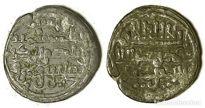 ALMORAVIDES QUIRATE ALI IBN YUSUF CON EL EMIR SIR (Numismática - Hispania Antigua - Hispano Árabes)