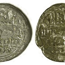 Monedas hispano árabes: ALMORAVIDES QUIRATE ALI IBN YUSUF CON EL EMIR SIR. Lote 203136150