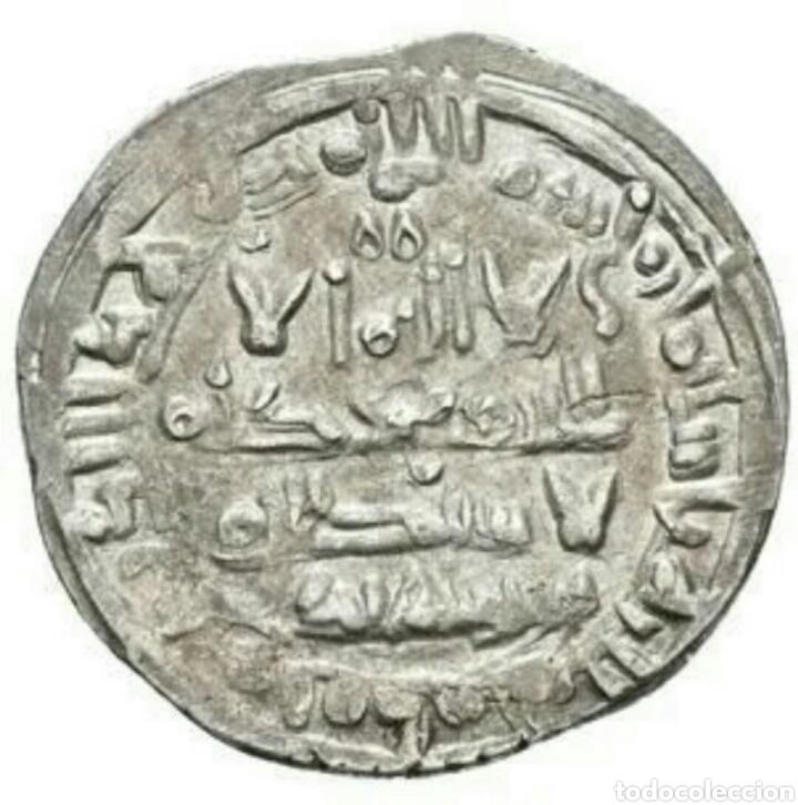 Monedas hispano árabes: DIRHEM CALIFATO CORDOBA Ar 3,81g 400 H SULEIMAN Madinat Al-Zahra escasa MBC+ DIRHAM CON CERTIFICADO - Foto 2 - 203047203