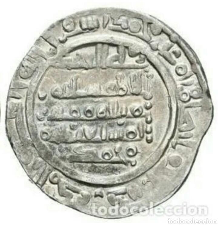 Monedas hispano árabes: DIRHEM CALIFATO CORDOBA Ar 3,81g 400 H SULEIMAN Madinat Al-Zahra escasa MBC+ DIRHAM CON CERTIFICADO - Foto 3 - 203047203