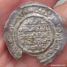 Monedas hispano árabes: MONEDA HISPANO ÁRABE POR CATALOGAR Y INVESTIGAR METAL PLATA. Lote 203363242