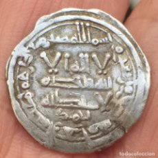 Monedas hispano árabes: MONEDA DEL REINO HISPANO ÁRABE POR CATALOGAR METAL PLATA. Lote 203364162
