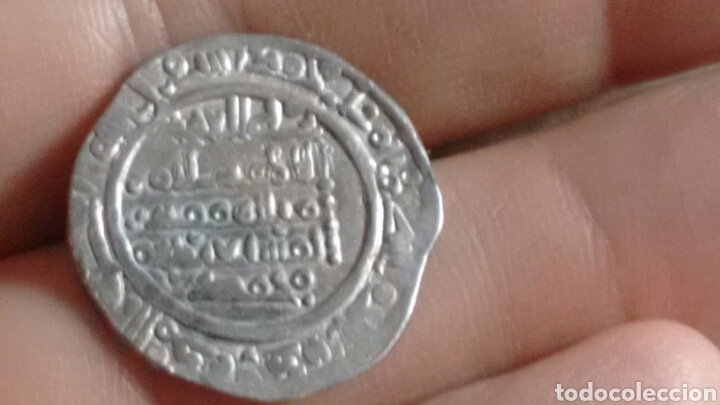 Monedas hispano árabes: DIRHEM CALIFATO CORDOBA Ar 3,81g 400 H SULEIMAN Madinat Al-Zahra escasa MBC+ DIRHAM CON CERTIFICADO - Foto 7 - 203047203