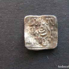 Monedas hispano árabes: DIRHAM ALMOHADE. Lote 133264746