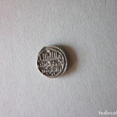 Monedas hispano árabes: QUIRATE AMORÁVIDE. ALÍ BEN YUSUF Y AMIR SIR. PLATA.. Lote 205549756