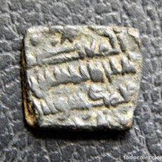 Monedas hispano árabes: ESPAÑA - TAIFA DE ALMERÍA - AL-MU`TASIM BI-ALLAH, AH443-484 (1052-1091) - FRACCIÓN DE DIRHAM -3100. Lote 205599001