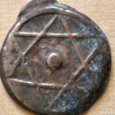 Monedas hispano árabes: FELUS ARABE. Lote 205739282