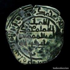 Monedas hispano árabes: TAIFA MUHAMMAD IBN IDRIS, HAMMUDIDS, AL-ANDALUS (433-444H) - 23 MM / 2.66 GR. Lote 205853536