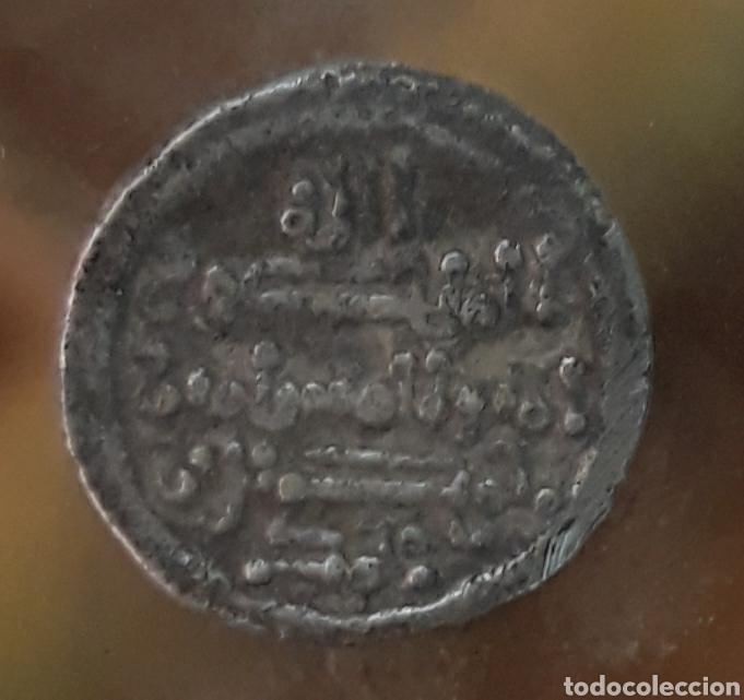 Monedas hispano árabes: Moneda Quirate taifas almorávides hamdin Ibn muhammad 539 - 540 H Cordoba - Foto 2 - 206960261