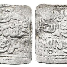 Monedas hispano árabes: *** BONITO MILLARÉS. IMITACIÓN CRISTIANA DEL DIRHAM ALMOHADE A NOMBRE DE AL-MAHDI. SIGLO XIII ***. Lote 206969405
