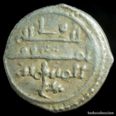 Monedas hispano árabes: QUIRATE ALI IBN YUSUF, 500 - 522 H (VIVES 1701) - 11 MM / 0.92 GR.. Lote 207013321