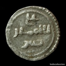 Monedas hispano árabes: 1/2 QUIRATE DE ALÍ IBN YUSUF Y EL EMIR SIR,522-533H (VIVES 1815)- 9 MM / 0.45GR.. Lote 207014396
