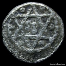 Monedas hispano árabes: 1/2 QUIRATE ALI IBN YUSUF Y EL EMIR SIR, 522-533 H - 8 MM / 0.43 GR.. Lote 207014656