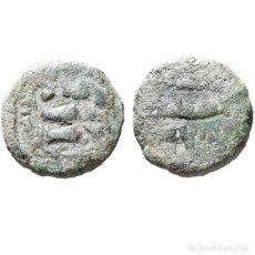 Monedas hispano árabes: FELUS Æ, FROCHOSO GRUPO XX.(90-M). Lote 207247497