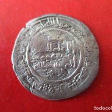 Monedas hispano árabes: ESPAÑA MUSULMANA. DIRHEM DE PLATA. ALHAQUEN II AÑO 352 HÉGIRA. #MN. Lote 165645858