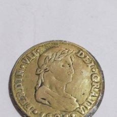 Monedas hispano árabes: ANTIGUA MONEDA FERDIN VII 1820 HISPAN. Lote 209837930