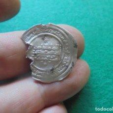 Monedas hispano árabes: BONITO DIRHEM A IDENTIFICAR. Lote 209929595
