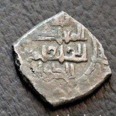 Monedas hispano árabes: TAIFA DE ALMERÍA - AL-MU`TASIM BI-ALLAH, AH443-484 (1052-1091) 1 FRACCION DE DIRHAM - MUY RARA 3095. Lote 210005528