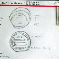 Monedas hispano árabes: UBAID ALLHA AL MHADI- 1/2 D. -FATIMITA - PALTA. Lote 210207417