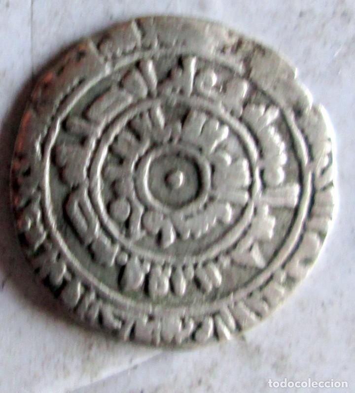 ALMUIZ -D. FATIMITA -PLATA (Numismática - Hispania Antigua - Hispano Árabes)