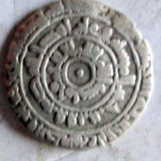Monedas hispano árabes: ALMUIZ -D. FATIMITA -PLATA. Lote 210207625