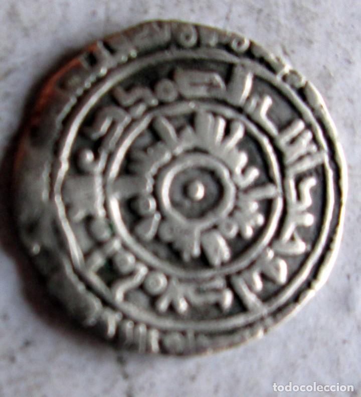 Monedas hispano árabes: ALMUIZ -D. FATIMITA -PLATA - Foto 2 - 210207625