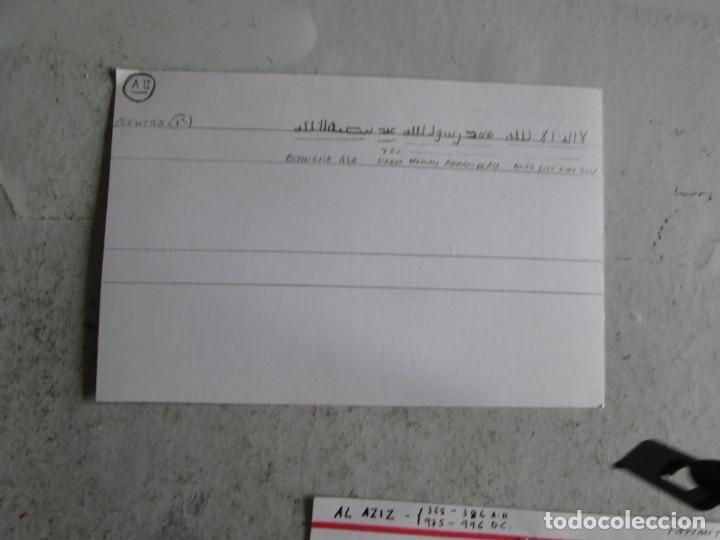 Monedas hispano árabes: AL AZIZ -D. - FATIMITA - PLATA - Foto 3 - 210208486