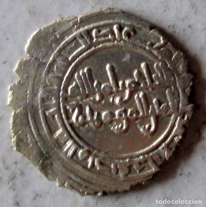 Monedas hispano árabes: AL HAQUEM BEN AL AZIZ- D. FATIMITA - PLATA - Foto 3 - 210209028