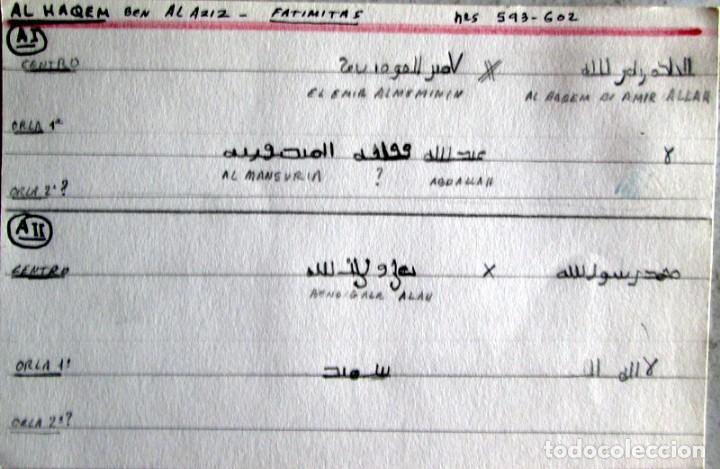 Monedas hispano árabes: AL HAQUEM BEN AL AZIZ- D. FATIMITA - PLATA - Foto 4 - 210209028