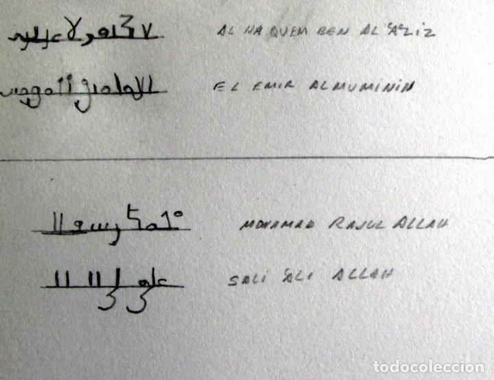 Monedas hispano árabes: 3 FATIMITASDE AL HAQUEM - PLATA - Foto 2 - 210210461