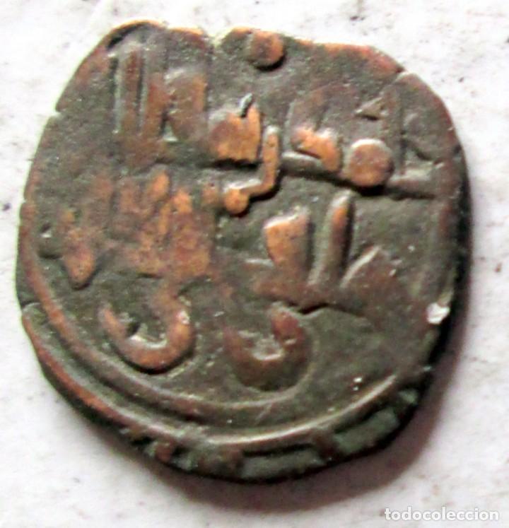 Monedas hispano árabes: AL AQUEM -FATIMITA - 1/2 D. - VELLON - Foto 4 - 210210775