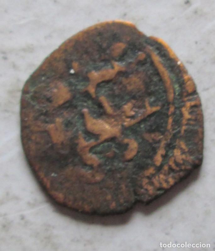 Monedas hispano árabes: AL HAQUEM -1/2 D. -FATIMITA - VELLON - Foto 4 - 210215615