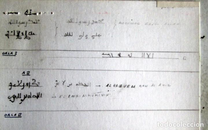 Monedas hispano árabes: AL HAQUEM -D. - FATIMITA - VELLON - Foto 2 - 210215861