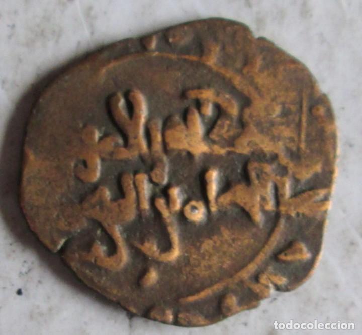Monedas hispano árabes: AL HAQUEM -D. - FATIMITA - VELLON - Foto 3 - 210215861
