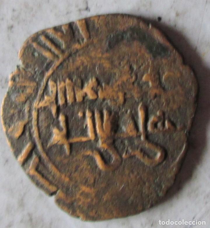 Monedas hispano árabes: AL HAQUEM -D. - FATIMITA - VELLON - Foto 4 - 210215861