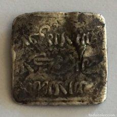 Monedas hispano árabes: MONEDA DE PLATA DIRHAN. Lote 210270362