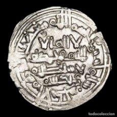 Monedas hispano árabes: CALIFATO DE CÓRDOBA - HISAM II,- DIRHAM - II REINADO 402 AL-ÁNDALUS. Lote 210722466
