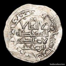 Monedas hispano árabes: CALIFATO DE CORDOBA, SULAYMAN MEDINA AZAHARA 400 H/1010 D.C. (30-D). Lote 210723735