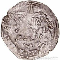 Monedas hispano árabes: CALIFATO CÓRDOBA. ABD-AL-RAHMAN III. DIRHEM. 342 H. MEDINA AZAHARA. PLATA. Lote 211837563