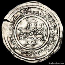 Monedas hispano árabes: CALIFATO DE CORDOBA - AL HAKAM II 352H (965). DIRHAM.MEDINA AZAHARA. Lote 211922803