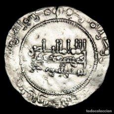 Monedas hispano árabes: AL-ANDALUS - DIRHAM - ABD-AL-RAHMAN III, 335 A.H. (947 D.C.) ESCASA. Lote 211923205