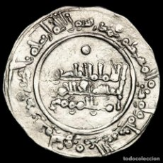 Monedas hispano árabes: ESPAÑA CORDOBA DIRHAM AL-RAHMAN III MEDINA AZAHARA 346 H (308-D). Lote 211962508